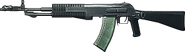 256px-BF3 AN-94 ICON