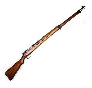 File:Type 99 Arisaka rifle.jpg