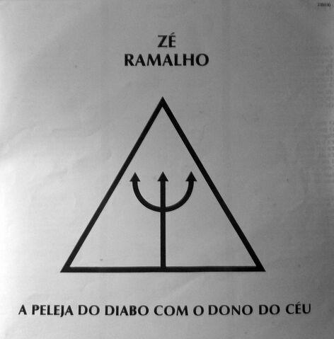 File:Ramalho insert2.jpg