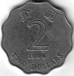 HKD 1994 2 Dollar