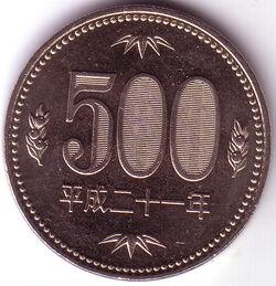 JPY 2009 500 Yen