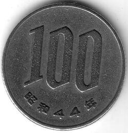 JPY 1969 100 Yen