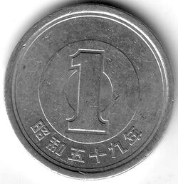 JPY 1984 1 Yen