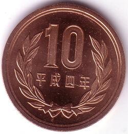 JPY 1992 10 Yen