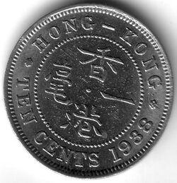 HKD 1938 10 Cent