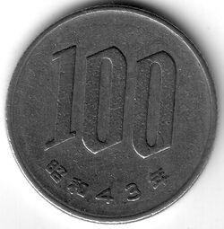 JPY 1968 100 Yen