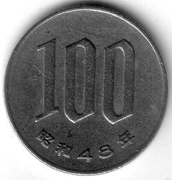 JPY 1973 100 Yen