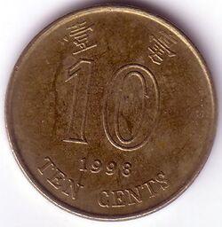 HKD 1998 10 Cent