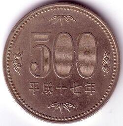 JPY 2005 500 Yen