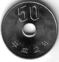 JPY 1990 50 Yen
