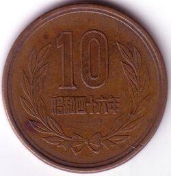 JPY 1971 10 Yen