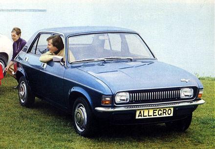 File:Allegro-blue.jpg