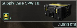 Supply Case SPW-III