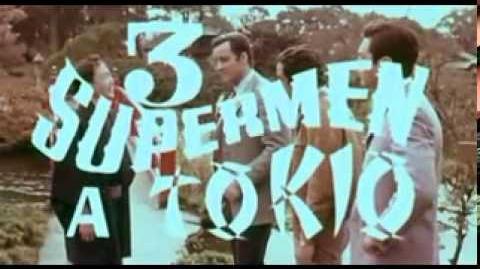DC COMICS: Superman Squad (1967 Tre Superman a Tokio)