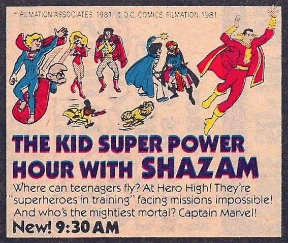 File:KIDS SUPER POWER HOUR AD.jpg
