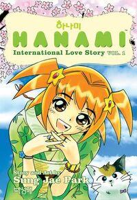 Hanami 1