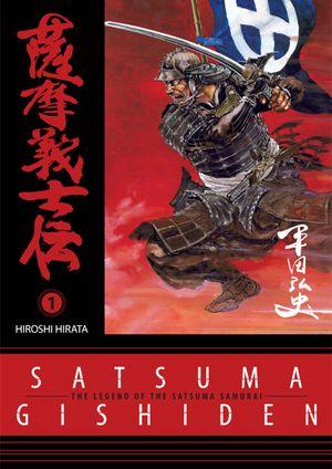 File:Satsuma Gishiden 1.jpg