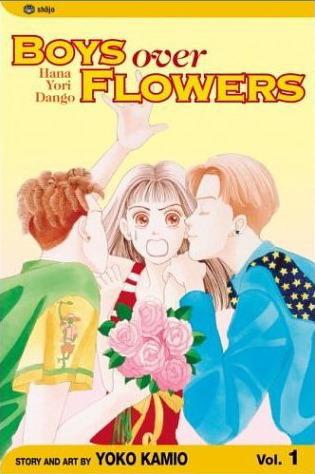 File:Boys Over Flowers 1.jpg