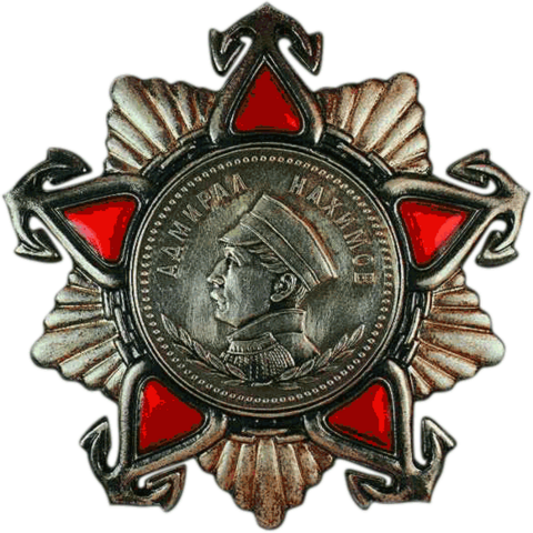File:Order of Nakhimov, 2nd degree.png