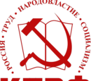 Communist Party of the Russian Federation