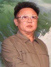File:Kim Jong Il.jpg