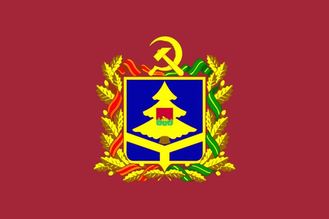 File:Flag of Bryansk Oblast.png