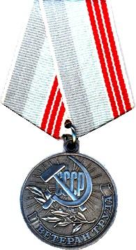 File:VeteranOfLabourMedal.jpg