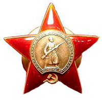 File:Order-of-the-Red-Star.jpg