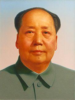 File:245px-Mao Zedong portrait.jpg