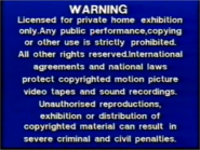 Entertainment In Video Warning Scroll (1995) (1)