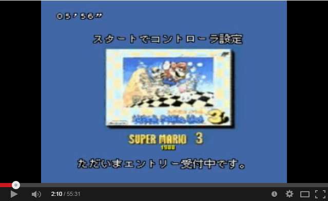 File:Wait Screen -1 of BS-X Super Mario All Stars.PNG