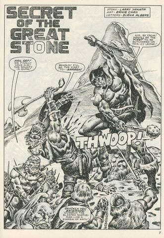 File:Savage Sword of Conan Vol 1 123 007.jpg