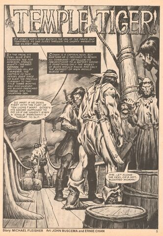 File:Savage Sword of Conan Vol 1 62 005.jpg