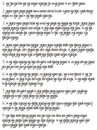 Babel text