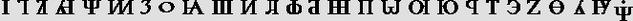 File:Eastern Hell Script.png