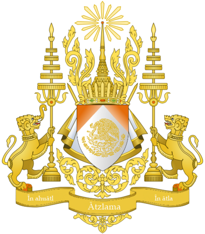 File:Royal Arms of Atzlā.png