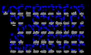 768px-Table hiragana