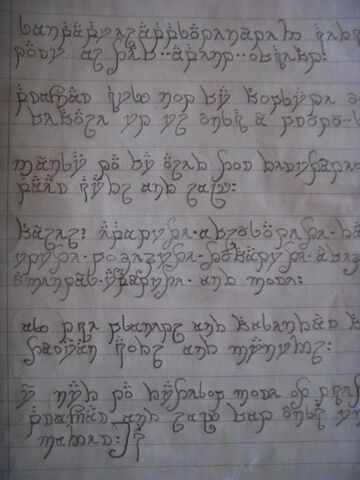 File:Example of Qâêr Text.jpg