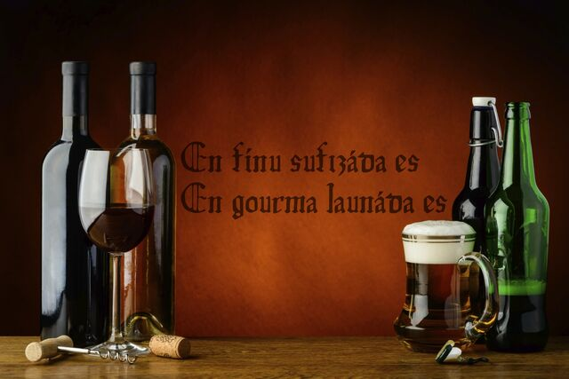 File:GalegaFinu.jpg