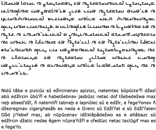 File:Preamble dec ind Rikuchreb.png