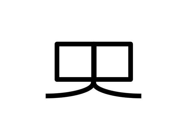 File:Z-0.jpg