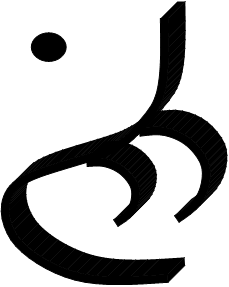 File:A1avr.png