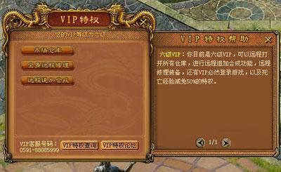 File:VIP01.jpg