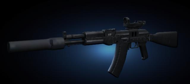 File:AK-105 FSB.png