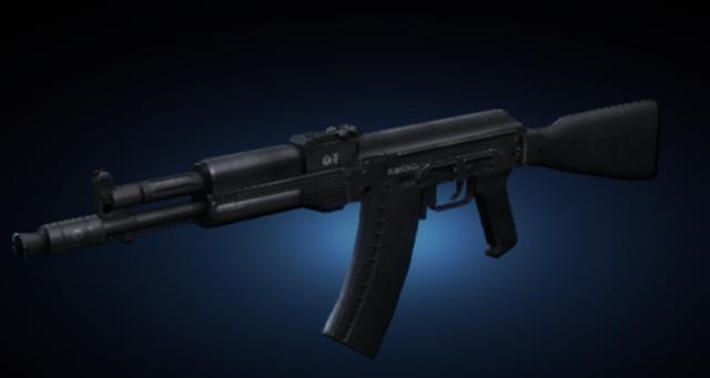 File:AK-105.png