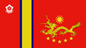 Flag of the Chinese Confederacy