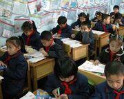 Sartu School