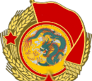 Manchu National Defence Force