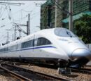 Trans-Asia Rail Line