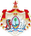 Coat of arms of Guam.png